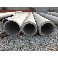 供应兴隆县201不锈钢管库存信息大口径厚壁管