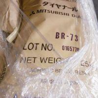 日本三菱丽阳戴安娜 热塑性丙烯酸树脂 BR-106