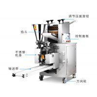 包合式饺子机 富伟吉祥仿手工全自动变频饺子机