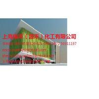 水性哑光树脂Acure 878上海有销售哑光树脂缘禾化工