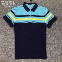 正品品牌春夏时尚运动t恤男装尾货货源厂家低价直销