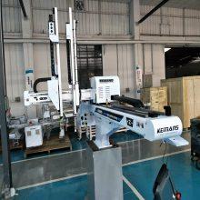 三轴伺服机械手 规格型号:KMSC-1200WD3+AG降成本 增产量 创造价值