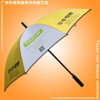 花都雨伞厂 生产-世邦诺华蓄电池广告伞 雨伞定做
