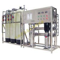 河南直销0.5吨纯水设备 纯化水设备 车用尿素设备 亮晶晶技术现场安装