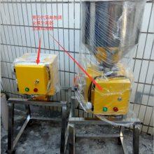 塑机辅机 塑料过铁机除铁器 水口料金属分离器 德国技术东莞厂家保用二年