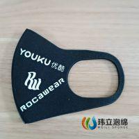 东莞厂家供应丝印图案LOGO海绵口罩