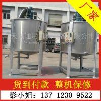 多功能电动搅拌机 胶水导热油加热搅拌桶 不锈钢液体混合搅拌机械