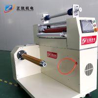 ITO膜裁切机 自动开料覆膜切断 非标定制 smt周边设备 东莞厂家