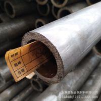 无锡精密冷轧无缝管  gr15轴承钢管 轴承用精轧光亮精密钢管定做