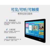 2018鑫飞新款XF-GG18.5 18.5寸智能电容屏触摸查询一体机 壁挂式校园多功能电子班牌