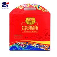 厂家直销纸质包装彩盒单粒月饼小软盒中秋月饼通用小盒包装