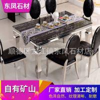 2015新款上市不锈钢大理石餐桌椅组合欧式钢化玻璃餐桌 厂家直销