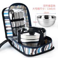 不锈钢厨房勺餐具套装四件套家用便携式简约组合吃饭用品旅行专用
