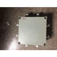 BJX52增安型防爆接线端子箱