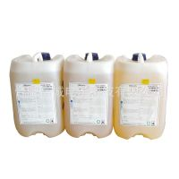 直销 ALPHA/阿尔法焊剂EF8000 免清洗环保助焊剂 波峰焊助焊剂