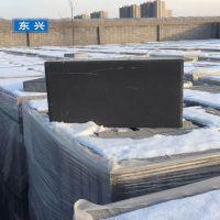 北京厂家直销人行道透水砖 路面环保道路砖