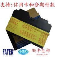 深圳永宏PLC FBS-32MCT2-AC配FBS-16XYT永宏PLC模块