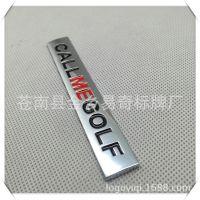 定制汽车标牌 ABS塑料电镀标牌 立体车身贴 高尔夫车贴