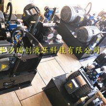 长沙瑞创液压专业设计定制成套液压系统