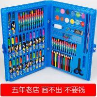 儿童益智绘画文具礼盒套装画画玩具画笔蜡笔水礼物小学生彩笔用品