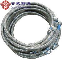 供应防爆金属软管 不锈钢防爆挠性管 PVC防爆挠性管 规格齐全
