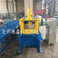 地鑫机械现货供应围挡全套压瓦机设备 278围挡板成型机