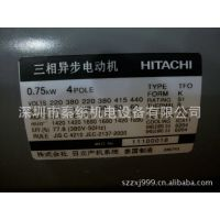 日立HITACHI电机:TFO-K  0.75KW 4P电机 电动机 三相异步电动机