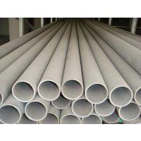 321不锈钢管耐腐蚀板材-山东不锈钢管销售企业