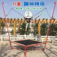 河南濮阳公园儿童钢架小蹦极弹跳床,厂家直销价格就是这么优惠