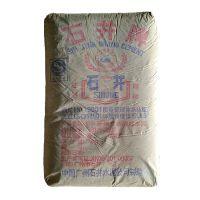 供应石井牌水泥 粉煤灰硅酸盐PF32.5 石井水泥批发