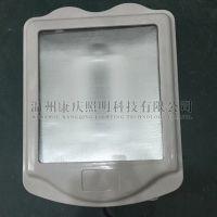 方形投光灯 金卤泛光灯400W GNLC9700/HMGZU通路灯(康庆科技)