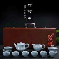 创意陶瓷茶具 时尚礼品茶具定制