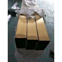 201/6米/3米拉丝黄钛金不锈钢矩形管50*20
