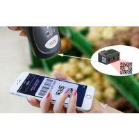 二维码扫描头扫码支付专用手机屏幕码扫描设备