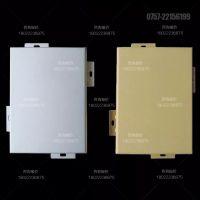 肇庆铝单板定制公司 墙面铝单板实惠价格