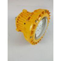LED防爆平台灯BPC8766-L50,防爆油站灯