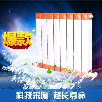 天津散热器厂家世纪百盛北京铜铝复合80X95暖气片服务周到