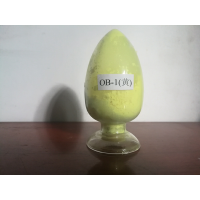 厂家直销塑料,色母粒,编织袋拉丝用荧光增白剂ob-1黄