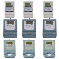 威胜电表DTS(X)343-3三相四线1级电能表 正品保证售后无忧