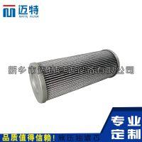 过滤器滤芯 黎明滤芯TZX2.BH-400*1价格 液压滤芯厂家