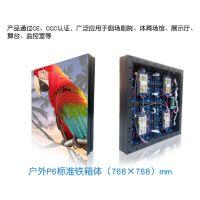 p1. 667小间距led显示屏 室内数字高清4k全彩led显示屏P1667