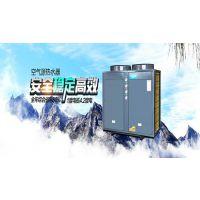 空气能热水器商用,别墅空气能热水器,工厂空气能热水器