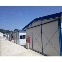 彩钢房活动房-博雅钢结构(在线咨询)-活动房