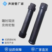 螺旋式声测管50mm*1.0mm-57*3.5 厂家直销