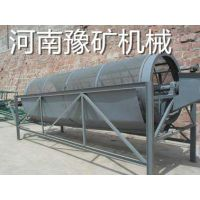 泰州滚筒分选机,滚筒筛沙机生产线,豫矿砂石分级设备