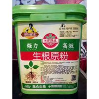 强力生根 幼苗生根原粉,防治根腐有特效