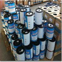 漆包线厂家 直焊型聚氨酯漆包线 QA-1铜漆包圆线