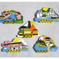 苏州冰箱贴树脂特色景点旅游纪念礼品送人同里古镇苏州园林装饰