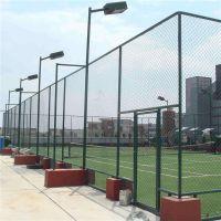 体育场围网厂家 球场围栏 篮球场围栏