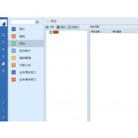 彩虹软件为企业研发图纸提供安全管理解决方案